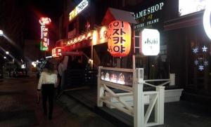 Japan in Itaewon