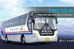 Joongang Express Tour DMZ