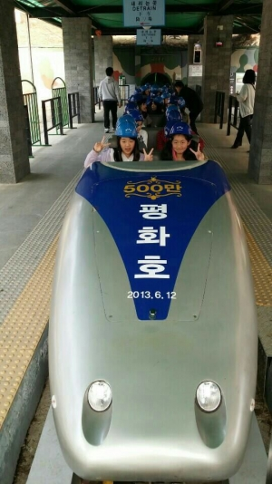 The mono rail taking you 75 meters underground to North Korean tunnels!