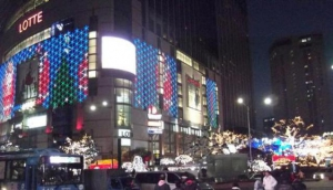 Lotte Department Store