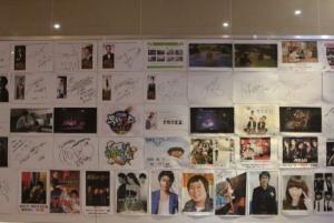Celebrity Wall