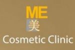ME Cosmetic Clinic
