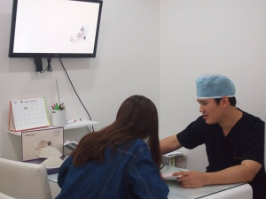 Consultation with Dr. Jeon