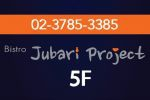 Midnight Bistro Jubari Project