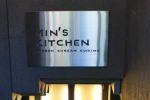 Min's Kitchen Apgujeong