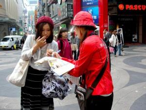 Chinese translators