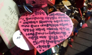 love lock message