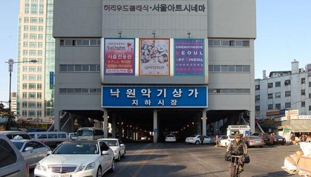 Nakwon Arcade