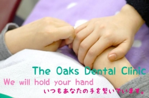 Oaks Dental Clinic