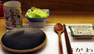 Okawa Sushi