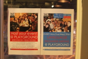 Events at Playground
