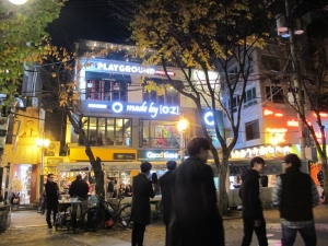Playground is overlooking the famous Hongdae Noriteo Park! Just get to the park and you can easily find Playground.