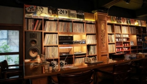 Red Beatle Vinyl Bar & Cafe