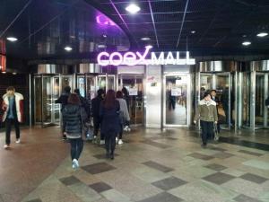 Coex Mall Entrance