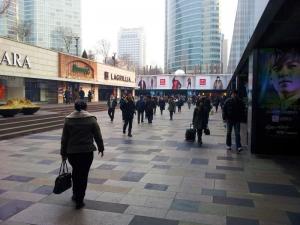 Coex Main Square