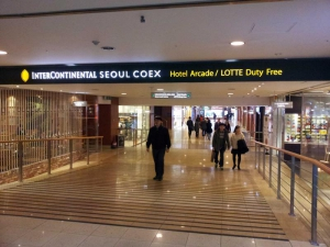 Underground entrance to COEX Continental