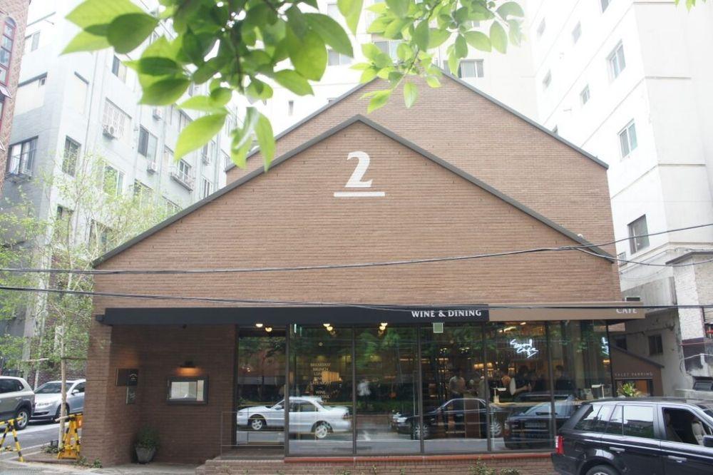 Second Kitchen In Seoul My Destination Seoul
