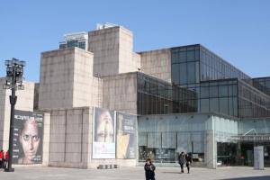 Hangaram Art Museum