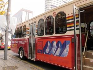 Trolley Bus!
