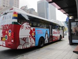 Single Decker Bus!