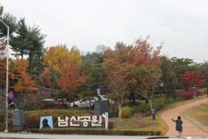 Namsan Park entrance right opposite Grand Hyatt bus stop