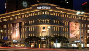 Shinsegae Department Store