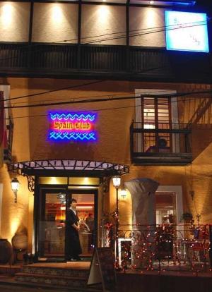 Spain Club Entrance