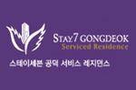 Stay 7 Gongdeok Residence