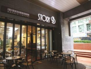 Cafe @Stay 7 Gongdeok Residence