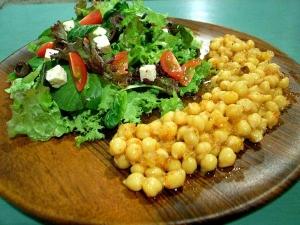 Chik pea salad