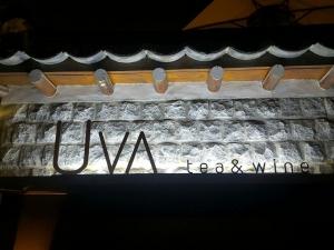 Uva Tea and Wine