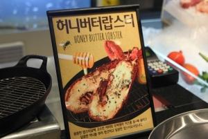 Popular right now. Honey Butter Lobster