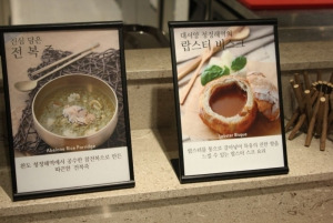 Lobster bisque and Abalone porridge