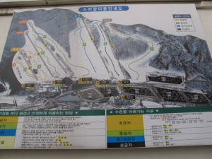 Jisan is quite big and only 50min away from downtown Seoul! Make sure you check with VIP Travel how many slopes are open on the day you are going. It comes down to how much its been snowing of course.