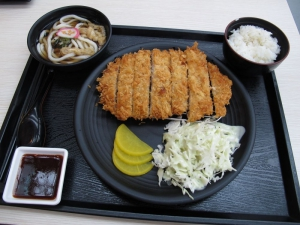 Pork Cutlet!