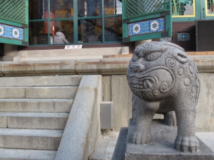 Haechi creature guarding the temple