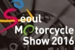1st Seoul Motorcycle Show 2016