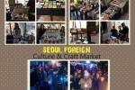April Seoul Foreign Culture & Craft Market