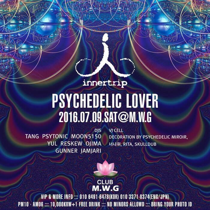 16.07.09] Psychedelic LOVER at MWG