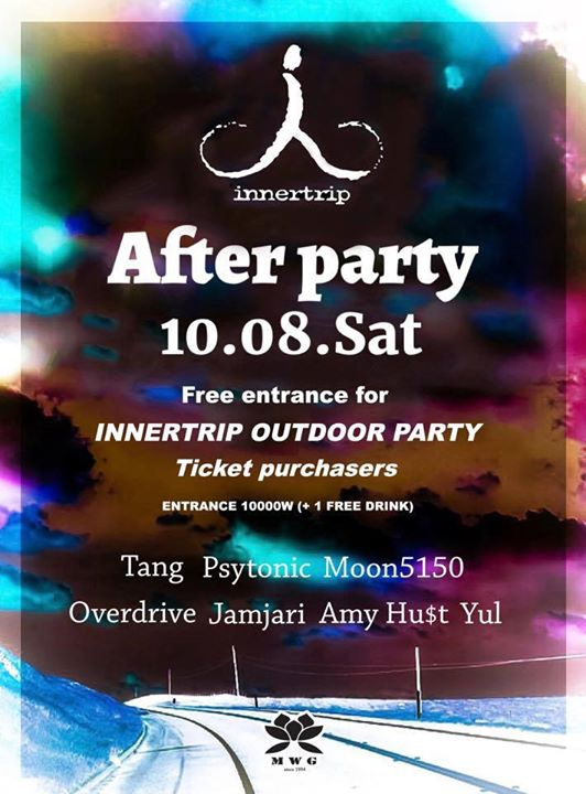 16.10.08] Innertrip After party at MWG