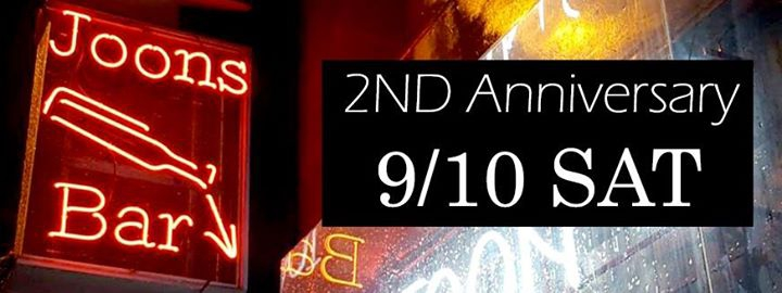 9/10 Sat) Joonsbar 2nd Anniversary Party