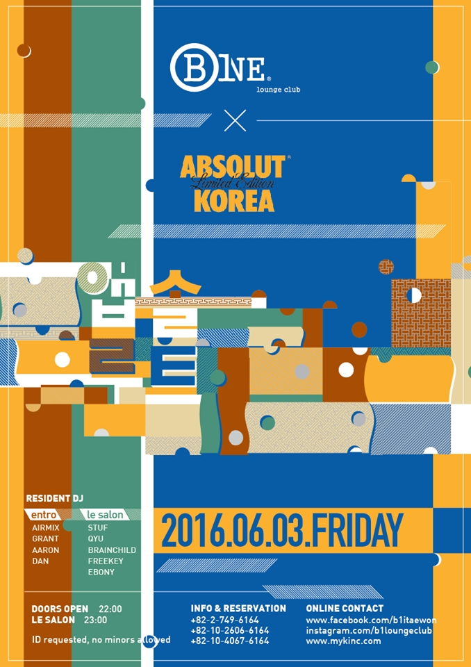 ABSOLUT KOREA Limited' PARTY with B ONE Lounge