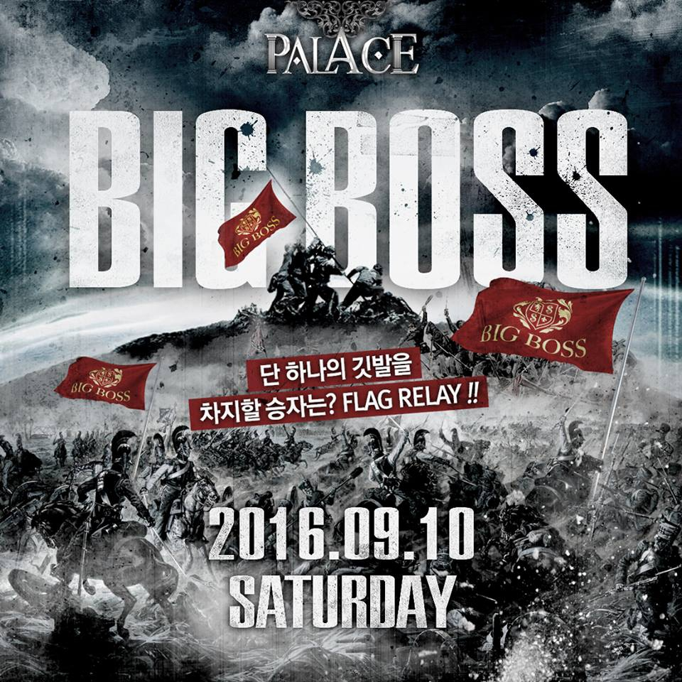 Big Boss at Club Palace