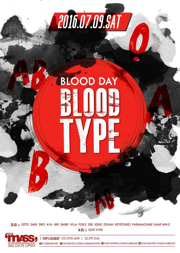 BLOOD TYPE PARTY