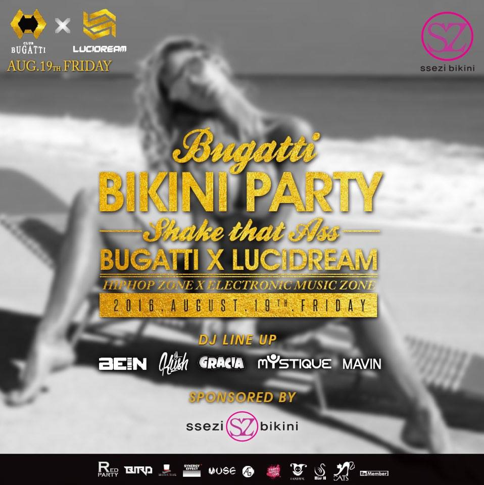 Bugatti x Lucidream Bikini Party