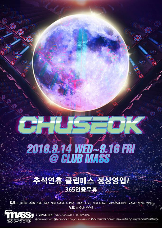 Chuseok Party from Wednesday - Friday at Club Mass!