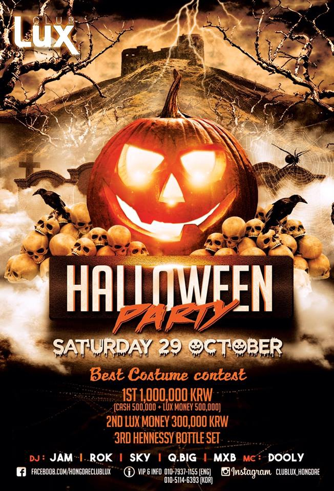 Club Lux Halloween Party