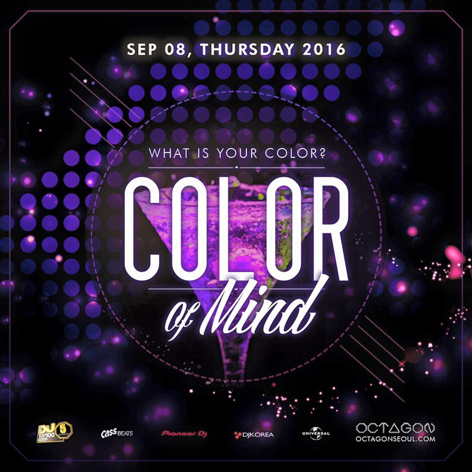 Color of Mind at Club Octagon