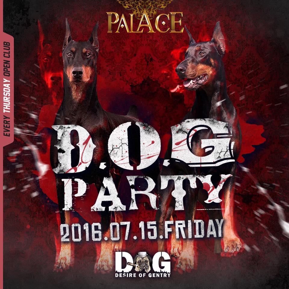 D.O.G PARTY