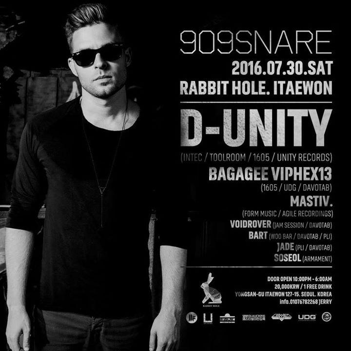 D-unity SEOUL Tour @909Snare